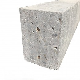 "100X140mm 6X4"" Concrete Lintel 600mm"