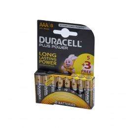 Duracell 5 + 3 AAA Battery Pack XMS19BATAAA8